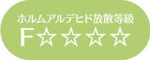 https://astec-japan.co.jp/wp-content/themes/astec-japan/assets/img/products/img-type_fourstars.png